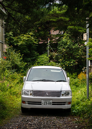 Nikko Mitsubishi