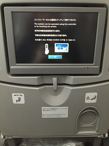 A321, SAN to DFW