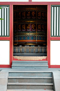 Prayer Wheel Approach