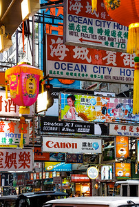 mongkok_signs