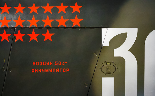 yak-9_markings