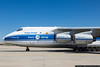 April 9 - Another day, another beast...Antonov An-124 visiting Charlotte.