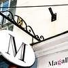 Daniel McCabe & Magalleria, at PhotoBath