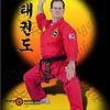 JohnChung200901107_8775-Edit