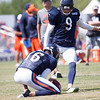 64 - 2015 Chicago Bears training camp scrimmage - Olivet-Nazarene University - Bourbonnais Illinois