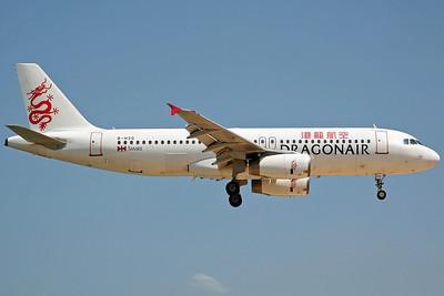 B-HSG A320-200 Dragonair