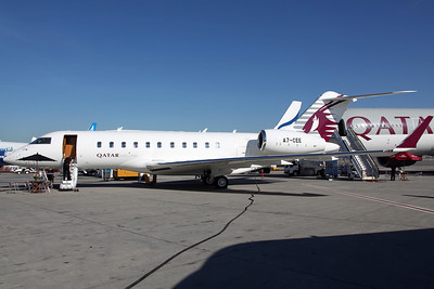 A7-CEE Global Express 5000 Qatar Executive. Delivered new on 6th October.