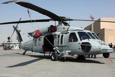 336 UH-60M RBAF 12Sq