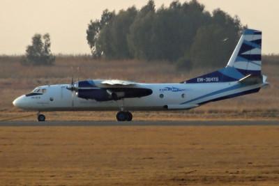EW-364TG An-26B Vulkan Air/Grodno Aviakompania