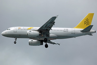 V8-RBR A319-100 Royal Brunei (new colours)