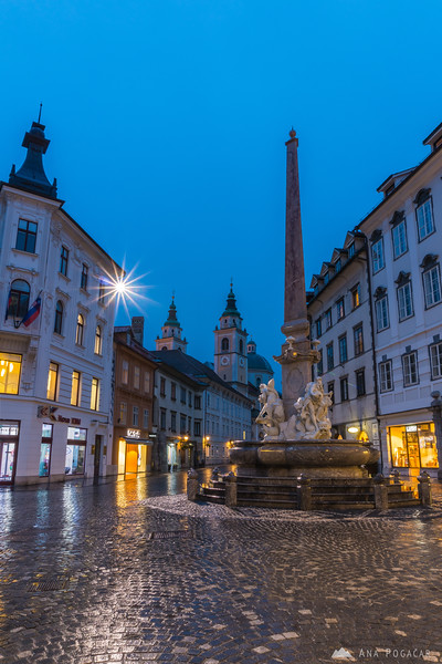 Rainy Ljubljana at dusk