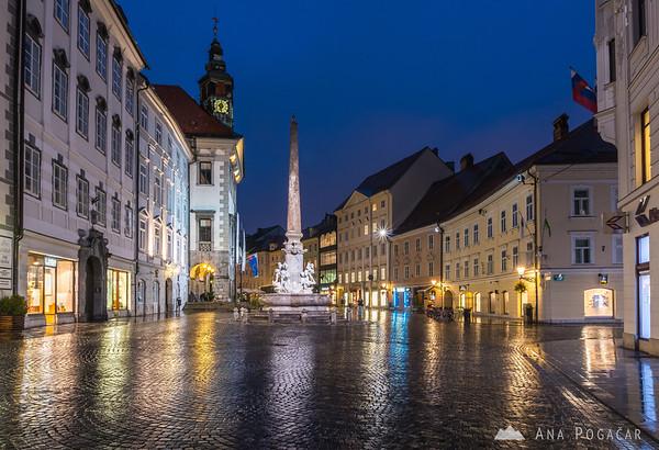Rainy Ljubljana at dusk