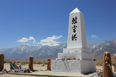 "02/21/2013: Photo Credit - Nicole Umekubo. ""This photo of the Manzanar Memorial was taken at the Manzanar Relocation Camp. The monument to me is a symbol of hope. I had family that were interned at Manzanar during the war and I have learned so much from them about perseverance and facing adversity. This picture reminds me of God's faithfulness and to always persevere when faced with trial. James 1:2-3 says, ""Consider it pure joy, my brothers and sisters, whenever you face trials of many kinds, because you know that the testing of your faith produces perseverance."" """