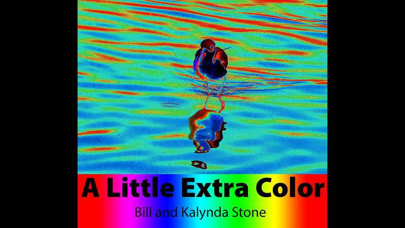A Little Extra Color: A Video by Bill and Kalynda