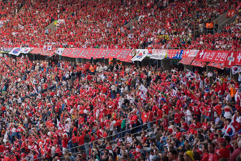 From a distance, it was hard to tell the difference between the Swiss and Korean fans since red was the color of each team's primary jersey.
