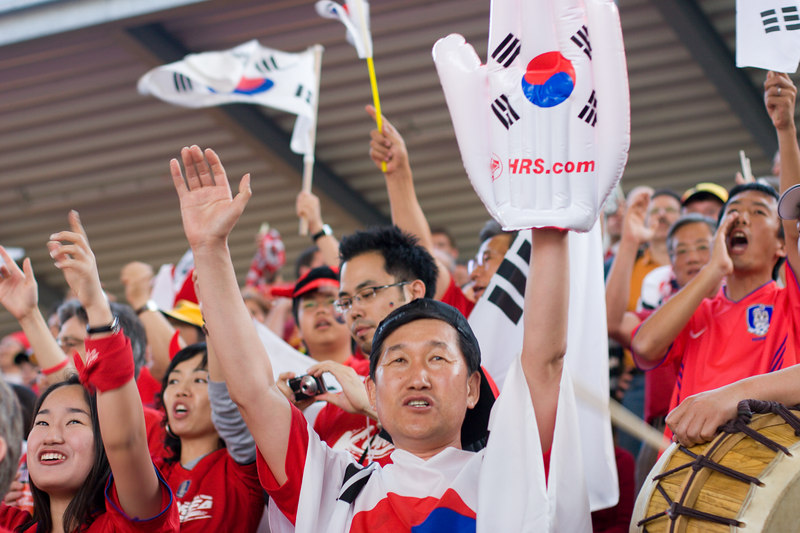 South Korea fans chanted in unison around Hannover stadium.
