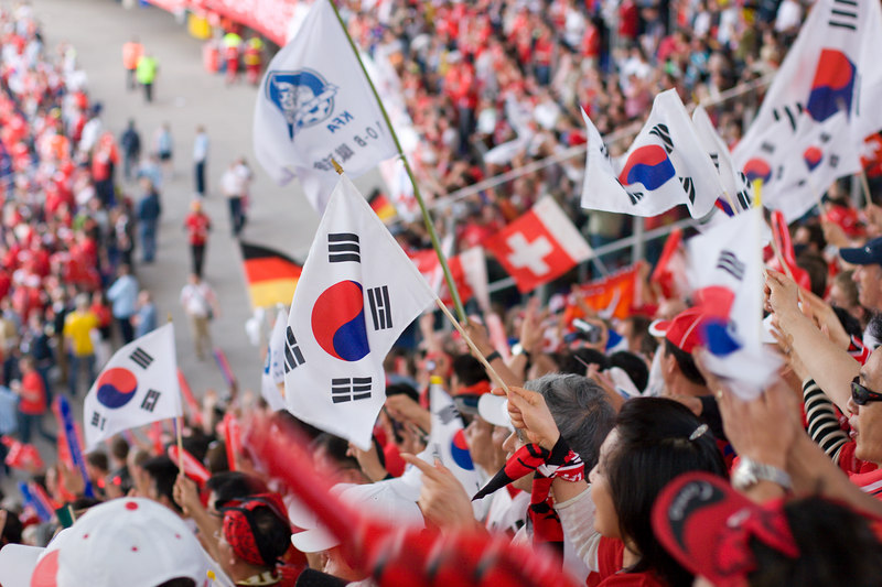 The South Korea fans were, as expected, well organised and passionate.