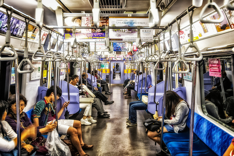 "Phones to ""silent"" mode. No phone calls, no phone rings are accepted in Tokyo metro."