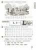11-Unit1-Lesson13