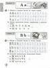 04-Unit1-Lesson02
