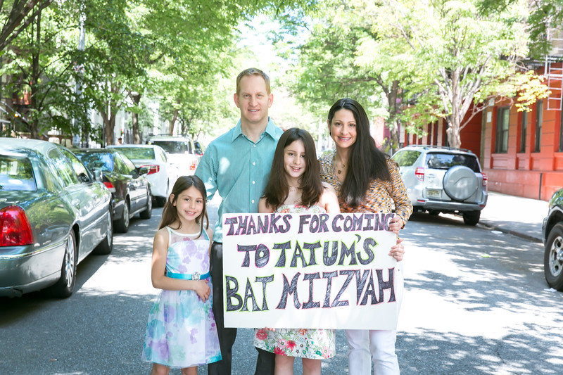bat mitzvah photographer ny