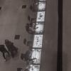 40 Co 095 000 – BradshawG – Concourse – IMG_5041