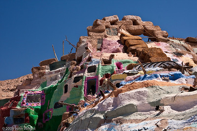 Part of Salvation Mountain