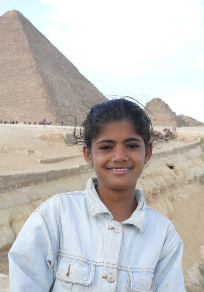 Young Vendor, Giza
