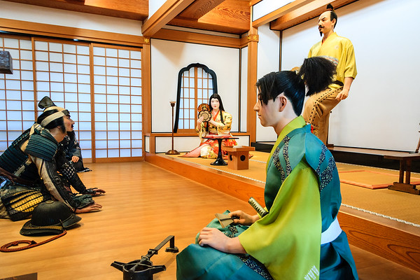 Courtiers during an audience with the daimyo, war lord.