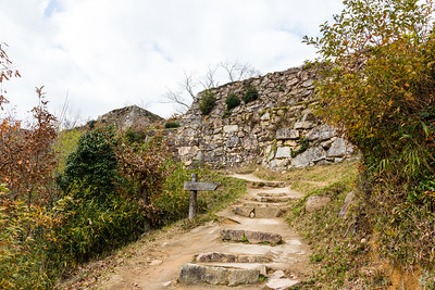 The foundations of the Otemon main gateway