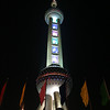 Night shot of Oriental Pearl TV Tower.  Shanghai, China.