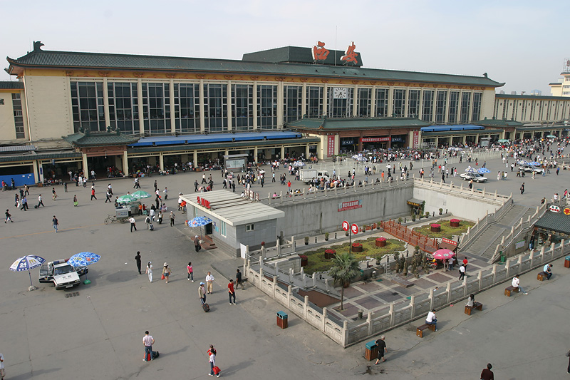 Xi'an Railway Station.  China.