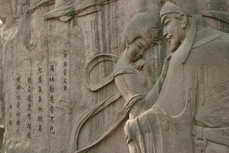 Poem.  Xi'an, China.