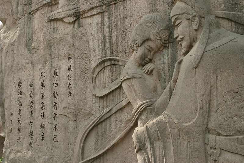 Poem.  Xi'an, China.