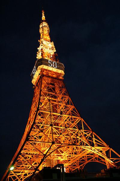 Tokyo Tower, Japan.