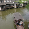 Boat ride in Wuzhen.  China.