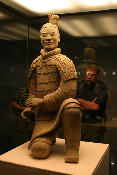 Scrutinizing the archer.  Xi'an, China.