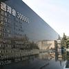 Nanjing Massacre Memorial Hall.  China.