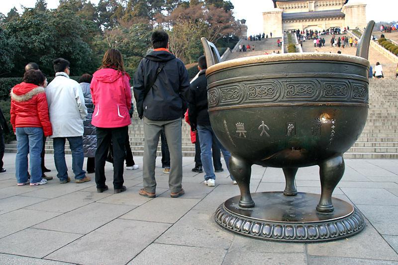 A bronze ding at Sun Yat-sen Mausoleum.  Nanjing, China.
