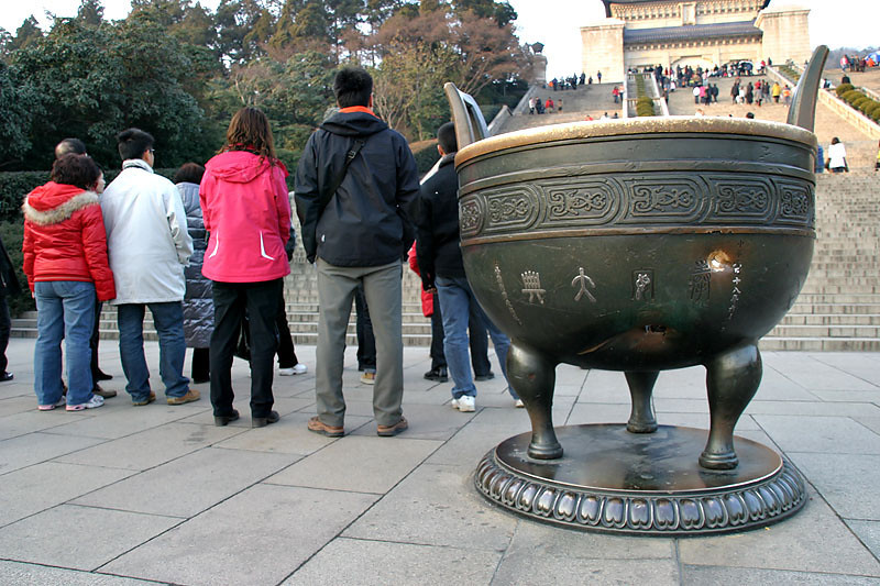 A bronze ding at Sun Yat-sen Mausoleum.  Nanjing, China.