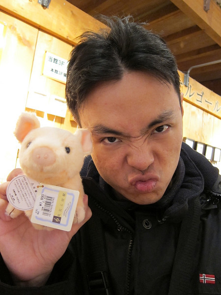 Me? Pig? Dun think so...