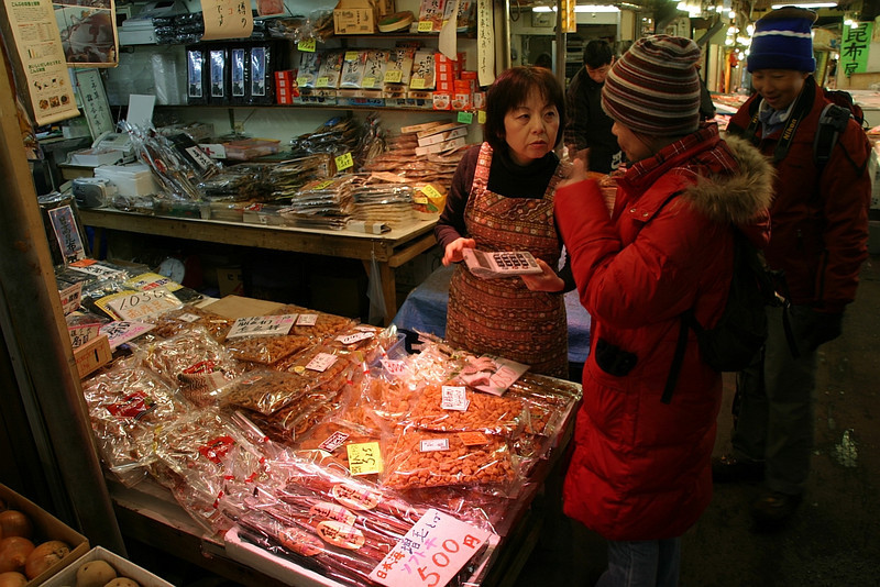 """I give you vvveerrrryyyy good price!"". Otaru Chuo Market"