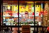 280/365 - Storefront