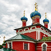 Church of Saint Dmitry on the Blood, Uglich, Russia