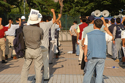 Protesters in front of the Korean war museum, Seoul, South Korea.