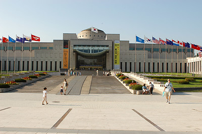 Korean War Museum, Seoul, South Korea.