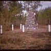 Peter Pond's Historic Site Monument..  Prince Albert.  09/22/1955