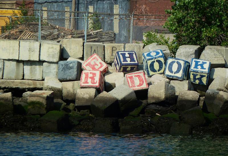 July 8th, 2012.<br /> <br /> Red Hook, Brooklyn.