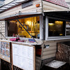 1203 structure - food<br /> <br /> One of the 583 food carts now thriving in Portland.  This one specializes in Thai cuisine.