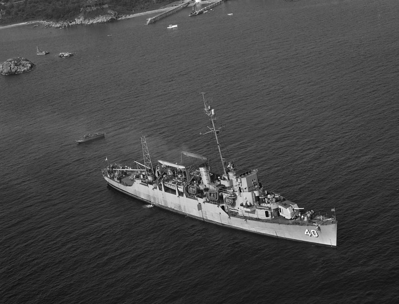 USS Bowers (APD-40)<br /> <br /> Date: June 26 1952 <br /> (Negative date - may not be date of photo)<br /> Location: Unknown<br /> Source: Nobe Smith - Atlantic Fleet Sales